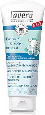 Gel douche et shampooing à l'aloe vera bio - Lavera Baby and Kinder Neutral Wash Lotion and Shampoo — Photo N1