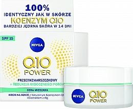Parfums et Produits cosmétiques Crème de jour à la coenzyme Q10 naturelle et extrait d'algues - Nivea Visage Q10 Plus SPF15