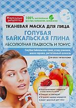 Parfums et Produits cosmétiques Masque tissu à l'extrait d'argile bleu pour visage - FitoKosmetik Recettes folkloriques