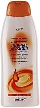 Parfums et Produits cosmétiques Shampooing à la levure de bière - Bielita Shampoo