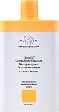 Parfums et Produits cosmétiques Crème nettoyante à l'huile de fleur de la passion pour corps - Drunk Elephant Kamili Cream Body Cleanser