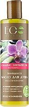 Parfums et Produits cosmétiques Huile de douche à l'orchidée - ECO Laboratorie Foaming Shower Oil Restoring