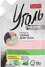 Parfums et Produits cosmétiques Gommage corporel au charbon, Rajeunissement et Nutrition - FitoKosmetik Recettes folkloriques
