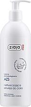 Parfums et Produits cosmétiques Emulsion de bain pour peaux atopiques - Ziaja Med Atopic Dermatitis Care