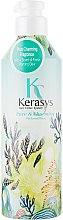 Parfums et Produits cosmétiques Après-shampoing parfumé pour cheveux secs et abîmés - KeraSys Pure & Charming Perfumed Rinse
