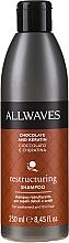 Parfums et Produits cosmétiques Shampooing à l'extrait de cacao et kératine - Allwaves Chocolate And Ceratine Restructuring Shampoo
