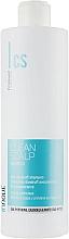 Parfums et Produits cosmétiques Shampooing à l'extrait de camomille - Kosswell Professional Innove Clean Scalp Shampoo