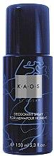 Parfums et Produits cosmétiques Gosh Kaos - Déodorant spray pour homme