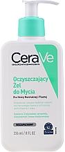 Parfums et Produits cosmétiques Gel moussant pour visage - CeraVe Foaming Cleanser