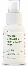 Huile à l'huile d'amande douce pour visage - You & Oil Nourish & Vitalise Dehydrated Skin Face Oil — Photo N2