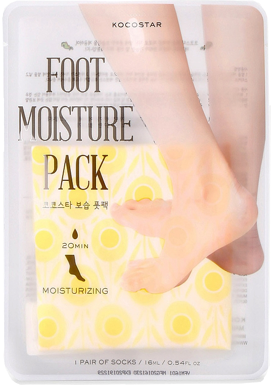 Chaussettes-masque pour pieds - Kocostar Foot Moisture Pack Yellow
