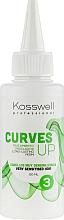 Parfums et Produits cosmétiques Permanente pour cheveux - Kosswell Professional Curves Up 3
