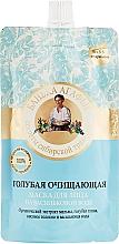 Parfums et Produits cosmétiques Masque bleu à l'extrait de mauve bio pour visage - Les recettes de babouchka Agafia