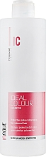 Parfums et Produits cosmétiques Shampooing au panthénol - Kosswell Professional Innove Ideal Color Shampoo