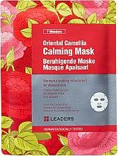 Parfums et Produits cosmétiques Masque tissu apaisant pour visage - Leaders 7 Wonders Oriental Camellia Calming Mask