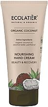 Parfums et Produits cosmétiques Crème bio à l'huile de coco pour mains - Ecolatier Organic Coconut Nourishing Hand Cream