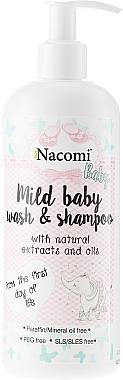 Émulsion lavante à l'extrait d'avoine et camomille pour enfants - Nacomi Baby Emulsia