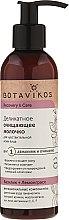 Parfums et Produits cosmétiques Lait démaquillant délicat au basilic et citronnelle - Botavikos Recovery & Care
