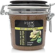 Parfums et Produits cosmétiques Gommage modelant au gingembre et huile de jojoba pour corps - Organic Shop Sculpting Body Exfoliator