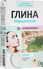 Parfums et Produits cosmétiques Argile blanche pour visage et corps - FitoKosmetik