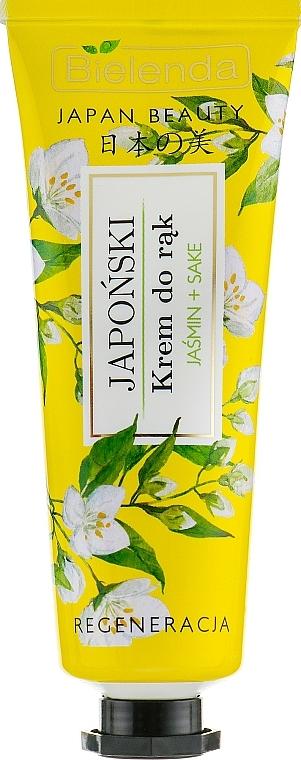 Crème à l'extrait de jasmin pour mains - Bielenda Japan Beauty Hand Cream