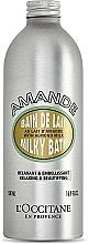 Parfums et Produits cosmétiques Lait de bain aux amandes - L'Occitane Almond Milk Bath