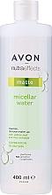Parfums et Produits cosmétiques Eau micellaire à l'extrait de saule - Avon Nutra Effects Matte Micellar Water
