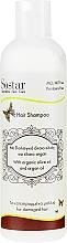 Parfums et Produits cosmétiques Shampooing à l'huile d'argan - Sostar Shampoo Olive Oil And Argan Oil