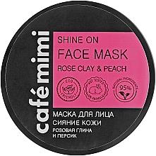 """Masque pour visage """"Éclat de la peau"""" - Cafe Mimi Face Mask — Photo N1"""