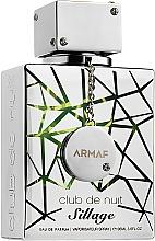 Parfums et Produits cosmétiques Armaf Club De Nuit Sillage - Eau de Parfum