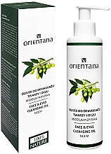 Parfums et Produits cosmétiques Huile bio au miel indien de neem pour visage et yeux - Orientana Nourishing Cleansing Oil For Face & Eyes Neem