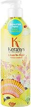 Parfums et Produits cosmétiques Après-shampoing parfumé pour cheveux secs et abîmés - KeraSys Glam & Stylish Perfumed Rince