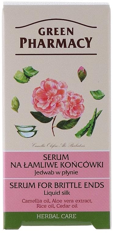 Sérum de soie liquide pour pointes fourchues - Green Pharmacy