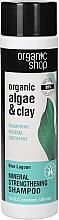 Parfums et Produits cosmétiques Shampooing aux algues et argile - Organic Shop Organic Algae and Clay Mineral Shampoo