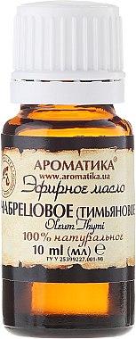 Huile essentielles au thym 100% naturelle - Aromatika — Photo N2