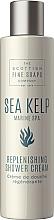 Parfums et Produits cosmétiques Crème de douche à l'extrait d'argousier - Scottish Fine Soaps Sea Kelp Replenishing Shower Cream
