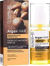Parfums et Produits cosmétiques Huile d'argan et kératine pour cheveux - Dr. Sante Argan Hair