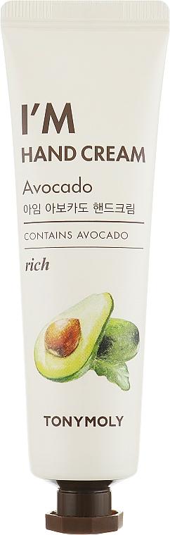 Crème à l'avocat pour mains - Tony Moly I'm Hand Cream Avocado — Photo N1