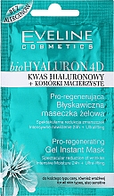 Parfums et Produits cosmétiques Gel-masque à l'acide hyaluronique pour visage - Eveline Cosmetics New Hyaluron Gel Mask