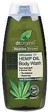 Parfums et Produits cosmétiques Gel douche à l'huile de chanvre bio et extrait de sureau noir - Dr. Organic Bioactive Skincare Hemp Oil Body Wash