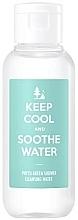 Parfums et Produits cosmétiques Eau nettoyante pour visage - Keep Cool Soothe Phyto Green Shower Cleansing Water