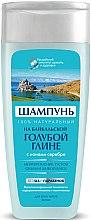 Parfums et Produits cosmétiques Shampooing naturel à l'argile bleue du Baïkal - Fito Kosmetik