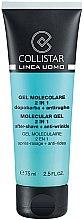 Parfums et Produits cosmétiques Gel après-rasage 2 en 1 - Collistar Linea Uomo Molecular Gel 2 in 1 After Shave