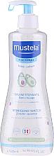 Parfums et Produits cosmétiques Eau nettoyante sans rinçage à l'avocat pour enfants - Mustela Cleansing Water No-Rinsing With Avocado