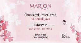 Parfums et Produits cosmétiques Lingettes démaquillantes, 15pcs - Marion Japanese Ritual Micellar Wipes Make-Up Removal