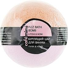 Parfums et Produits cosmétiques Bombe de bain effervescente, Litchi et Noni - Cafe Mimi Bubble Ball Bath
