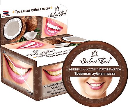 Dentifrice aux herbes et à la noix de coco - Sabai Thai Herbal Coconut Toothpaste