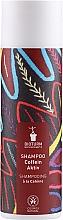 Parfums et Produits cosmétiques Shampooing à la caféine - Bioturm Shampoo Caffeine Active No. 106