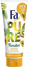 Parfums et Produits cosmétiques Gel douche, Papaye et kiwi - Fa Pure Paradise Shower Gel Papaya & Kiwi