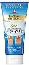 Parfums et Produits cosmétiques Crème à l'huile de manuka et 15% d'urée pour talons fissurés - Eveline Cosmetics Foot Therapy Professional